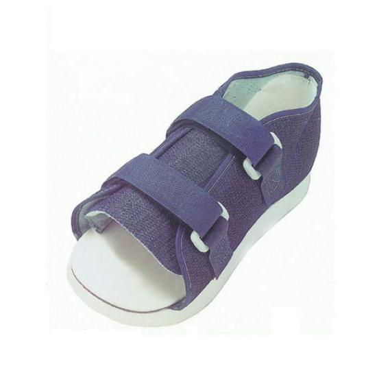 Παπούτσι Γύψου (CLONE)