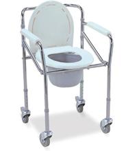 Τροχήλατο Βοήθ. WC με Δοχείο Πτυσσόμενο