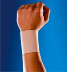 Περικάρπιο Απλό Ελαστικό (μπεζ)  | Ορθοπεδικά Είδη