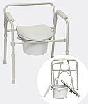 Κάθισμα Τουαλέτας Πτυσσόμενο | Ορθοπεδικά Είδη